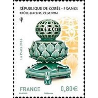 FR N° 5064 Neuf **