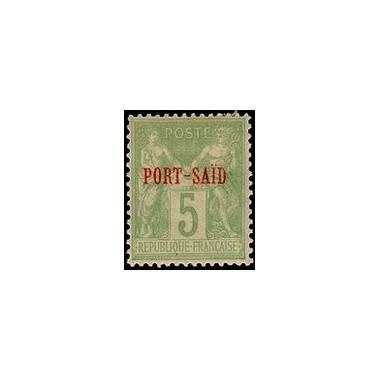 Port-Said N° 05 Neuf *
