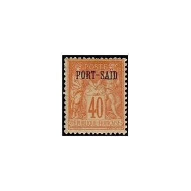 Port-Said N° 13 Neuf *
