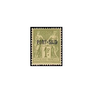 Port-Said N° 16 Obli