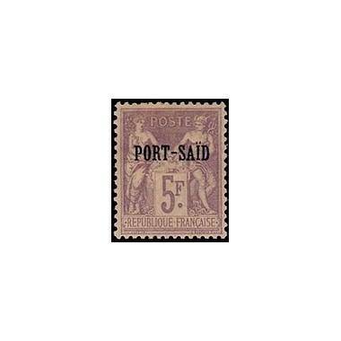 Port-Said N° 18 Obli