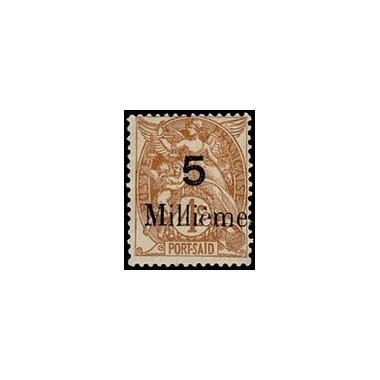 Port-Said N° 39 Obli