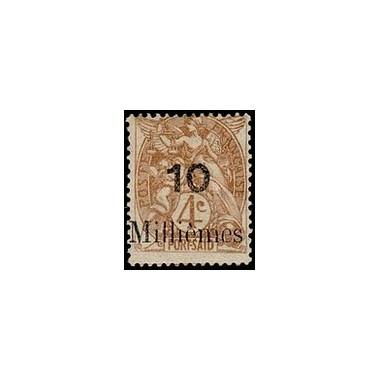 Port-Said N° 40 Obli