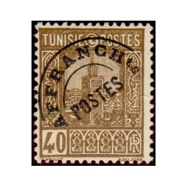 Tunisie PR N° 02 Neuf **