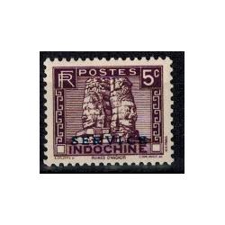 BF EI Wallis et Futuna Neuf *