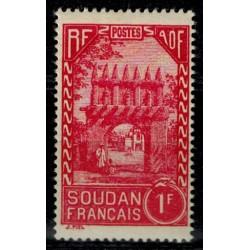 Soudan  N° 079 Obli