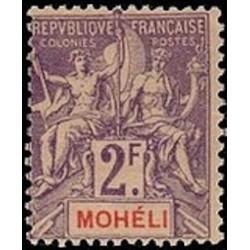 Moheli  N° 015 N *
