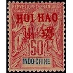 HOI HAO N° 11 Neuf *