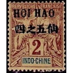 HOI HAO N° 16 Neuf *
