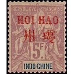 HOI HAO N° 15 Neuf *