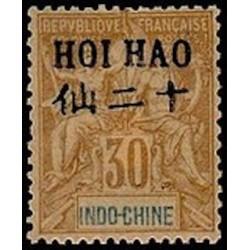 HOI HAO N° 25 Neuf *