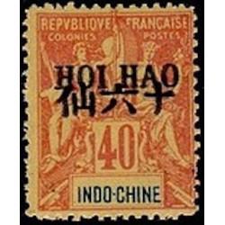 HOI HAO N° 26 Neuf *