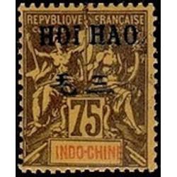 HOI HAO N° 29 Neuf *