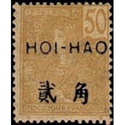 HOI HAO N° 43 Neuf *