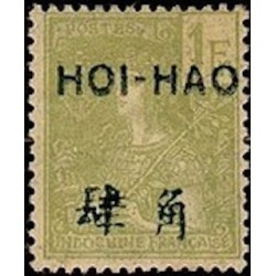 HOI HAO N° 45 Neuf *