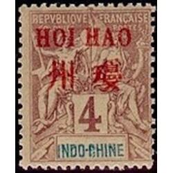 HOI HAO N° 03 Obli