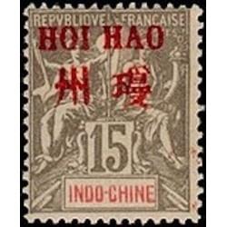 HOI HAO N° 06 Obli