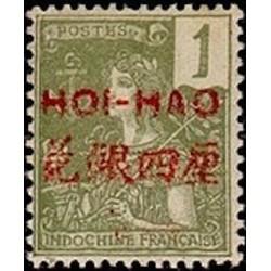 HOI HAO N° 32 Obli