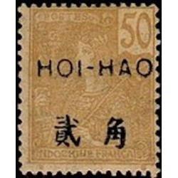 HOI HAO N° 43 Obli