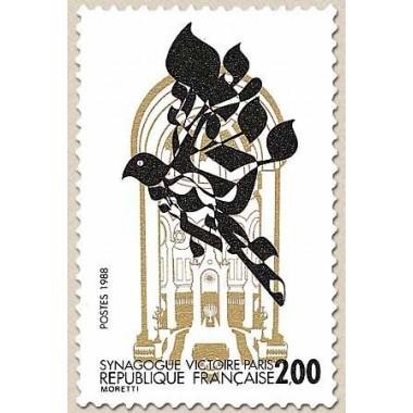FR N° 2516 Oblit