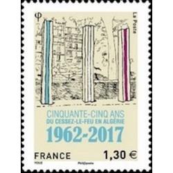 FR N° 5133 Neuf **