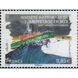 FR N° 5151 Neuf **