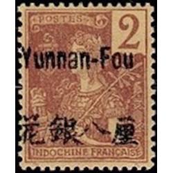 Younnan  N° 17 N *