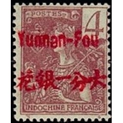 Younnan  N° 18 Obli