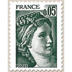 FR N° 1964 a Neuf Luxe