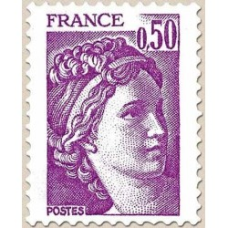 FR N° 1969 a Neuf Luxe