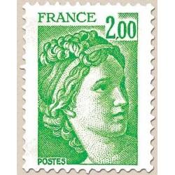 FR N° 1977 a Neuf Luxe