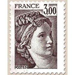 FR N° 1979 a Neuf Luxe