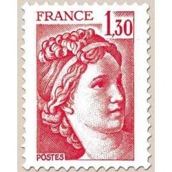 FR N° 2059 b Neuf Luxe