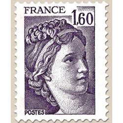 FR N° 2060 b Neuf Luxe