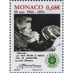 Monaco Neuf ** N° 3051