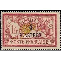 CAVALLE N° 015 Obli