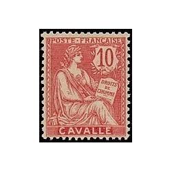 CAVALLE N° 011 N *