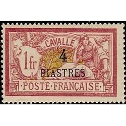 CAVALLE N° 015 N *
