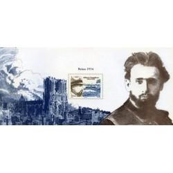 Bloc Souvenir N° 022 Neuf sans pochette