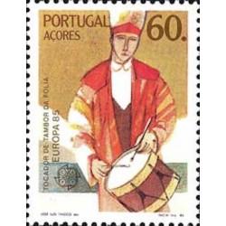 Açores N° 0362 N**