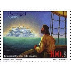 Açores N° 0456 N**