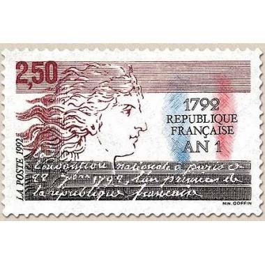 FR N° 2771 Oblitere