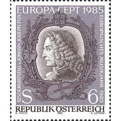 Autriche N° 1640 N**