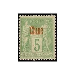 Chine N° 003 N *
