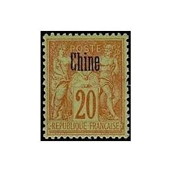 Chine N° 007 N *