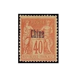 Chine N° 010 N *