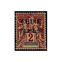 Chine N° 036 N *