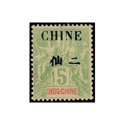 Chine N° 052 N *