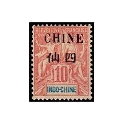 Chine N° 053 N *