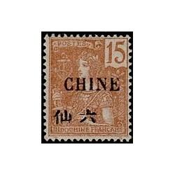 Chine N° 067 N *